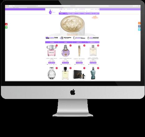 Adaptīvs dizains - Profumo iMac