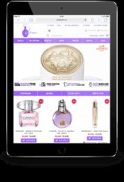 Adaptīvs dizains - Profumo iPad